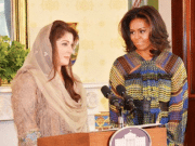 Maryam Nawaz with Michelle Obama in White House