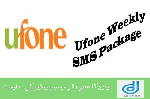 Ufone Weekly SMS Package