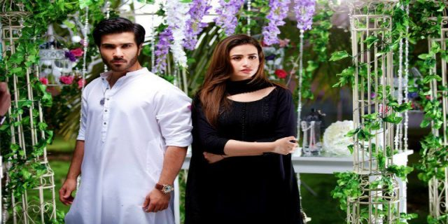 drama serial Khaani episode