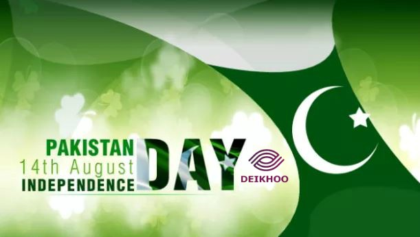 Happy Pakistan Independence Day 2018