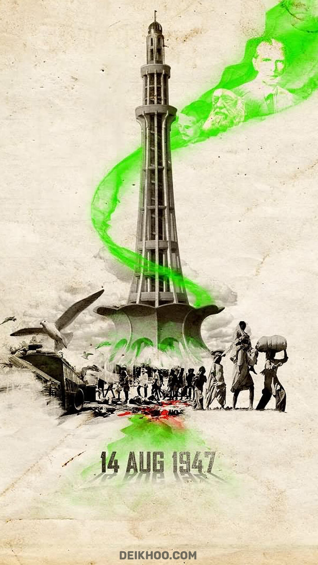 Independence Day Of Pakistan 14 August 1947 |Nayab khan ... |14 August