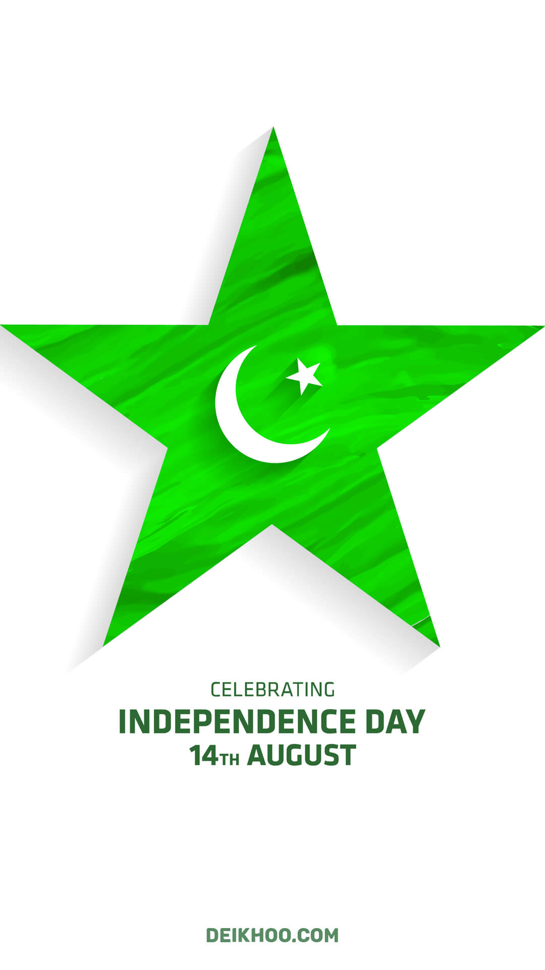 71st Independence day wallpapers