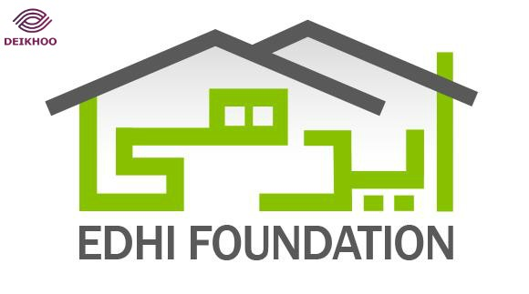 Edhi Foundation - Wolds largest Ambulance Service