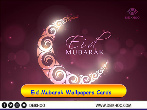 Eid mubarak 2018 wishes quotes eid al adha mubarak deikhoo happy eid mubarak 2018 wallpapers pics images cards eid al adha m4hsunfo
