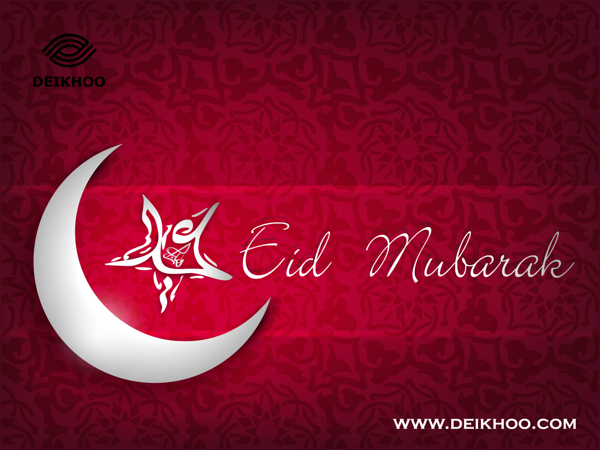 Eid Mubarak 2018 Sms Messages Collection Eid Al Adha Deikhoo