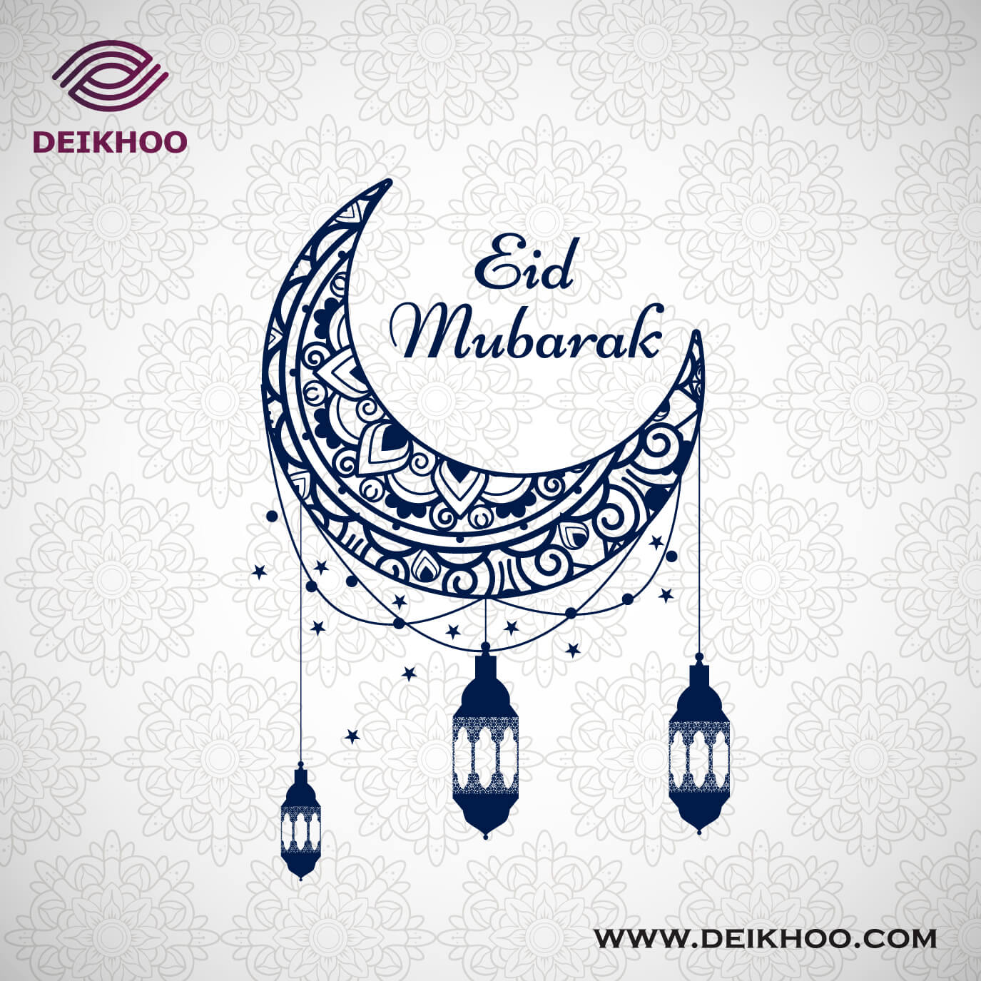 Eid Mubarak Wallpapers 2018