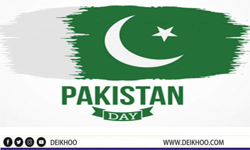 14 August 2018 Wallpapers Images Photos Collection Deikhoo