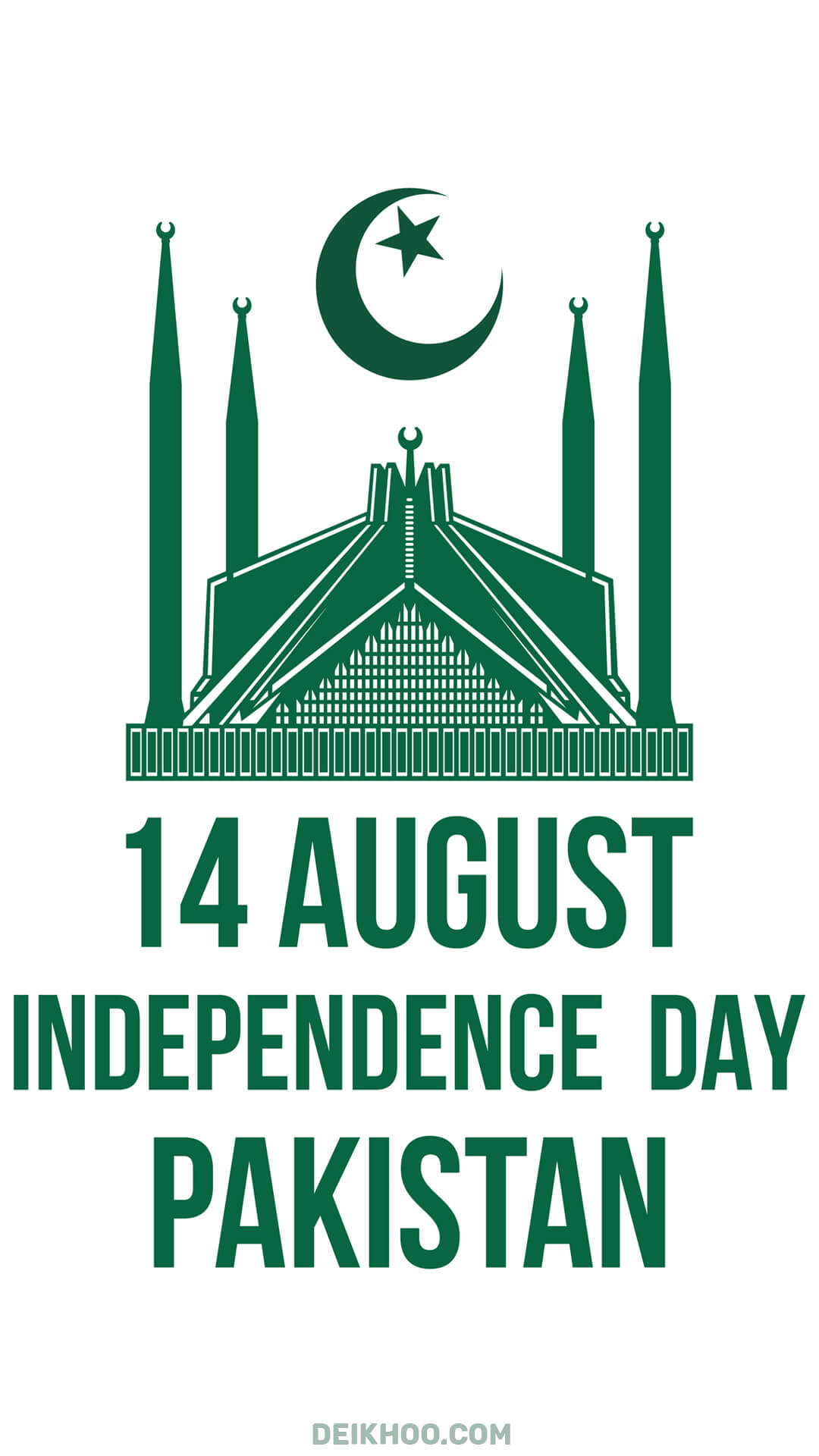 Pakistan Independence day 2018 Wallpapers