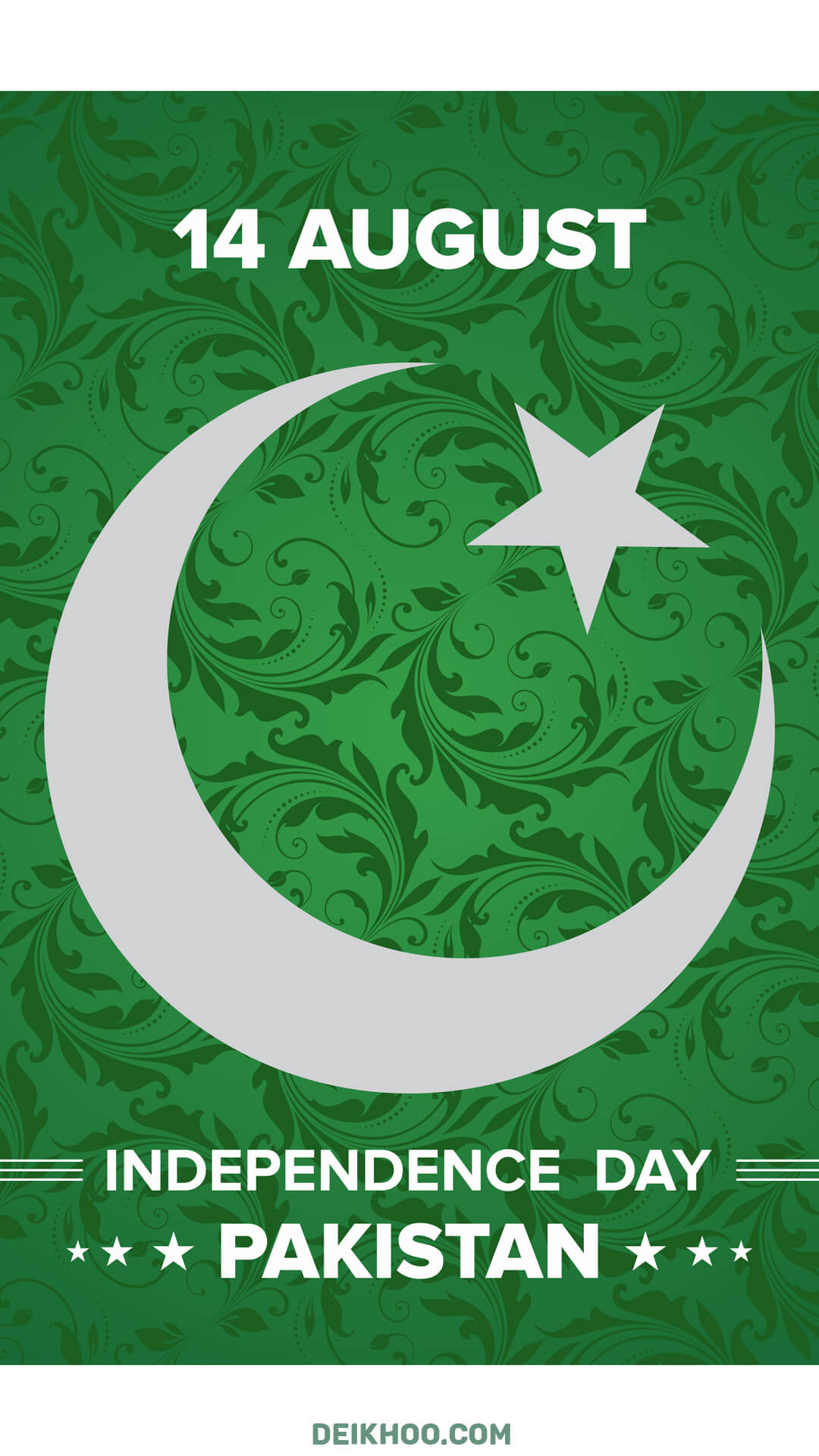 Pakistan Independence day wallpaper